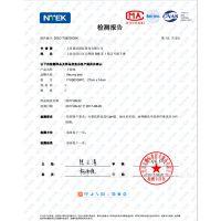 产品检测认证认证 办理入驻京东天猫办理质检报告 高效快捷专业