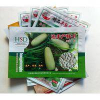 供应玉门市玉米种子包装袋/供应玉门蔬菜种子包装袋,可定制生产