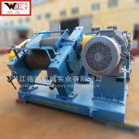SCR5橡胶压片机天然橡胶期货 绉片机ZP510*760