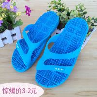 【半价秒杀】 夏天塑料拖鞋男女情侣款时尚吹气家居鞋 按摩拖鞋