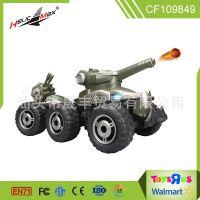 儿童充电遥控坦克车模型儿童节四驱通道越野六轮汽车男孩玩具