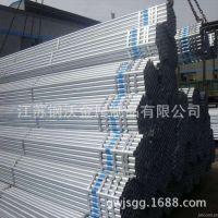 精质优质镀锌管 热镀锌钢管 大棚管 规格齐全 厂家直销 现货