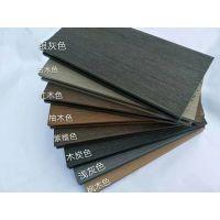空心实心木塑地板 户外塑木地板供应商 领骏科技 批发直销木塑复合材料
