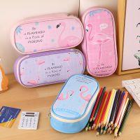 新款可爱卡通大容量笔袋火烈鸟pu文具袋通用学生用品文具盒收纳盒