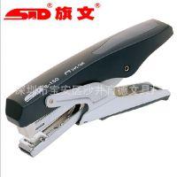 供应正品旗文S-150订书机 12号手握式订书机 24/6手钳式订书机