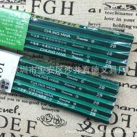 批发供应中华铅笔2H HB中华牌2B绘图铅笔 2B铅笔 绘图铅笔