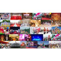 北京公园外籍巡游表演节目