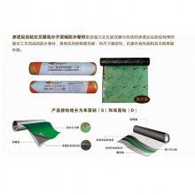 自粘防水卷材 /SBS防水卷材国家标准