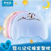 厂家定制太空记忆棉婴儿枕 定型枕头 可拆洗款初生婴儿枕头