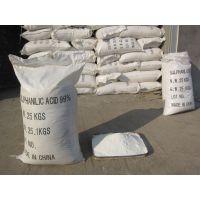 厂家直销 氨基磺酸 工业级 清洗专用 电镀漂白用 纯白晶体 专业生产 99.5%以上优级品 现货