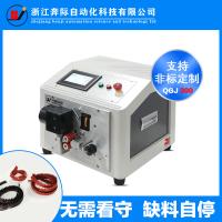 奔际 全自动电脑切管机高速切管机PVC管热缩管切断机300