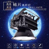 LED鳍片高显高亮大型足球场 矿厂工程 照明灯公共场所照明灯SA-G-400w