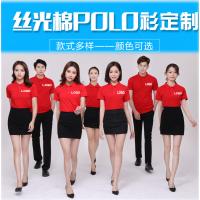 广告衫印图、工作服、团体服装设计定制