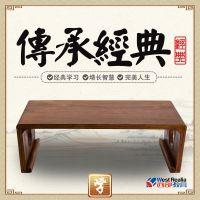 西部教具日式简约国学诵读桌实木书法桌
