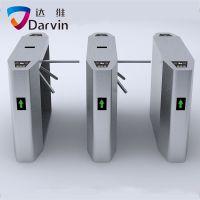 达尔维智能摆闸三辊型地铁闸机不锈钢刷卡感应闸机批发厂家