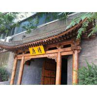重庆江北贴金牌匾、中式商铺宅邸门头、景区实木导示牌专业定做