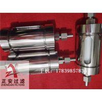GLQ-3不锈钢过滤器