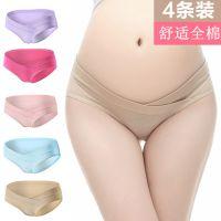孕妇内裤纯棉舒适低腰怀孕期底裤头交叉托腹三角大码透气女士内衣