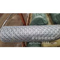 【现货供应】铝合金网格、铝美格网、铝花格网、铝制美格网厂家