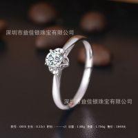 珠宝展厅现货供应18K黄金莫桑钻情侣结婚戒指 正品支持证书复检