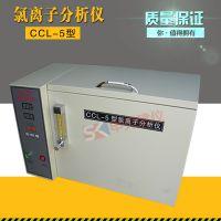 CCL-5水泥氯离子测定仪 水泥氯离子含量分析仪