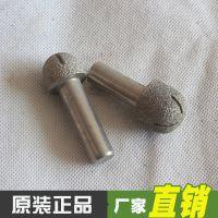 供应玻璃钻头金刚石钻头 玻璃开孔器  石膏板开孔器 修边刀