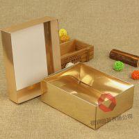 创意时尚包装礼盒服装纸质包装礼品盒 天地盖长方形纸盒定做批发