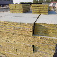泉州市加钢丝网外墙保温抹灰岩棉复合板每立方价格