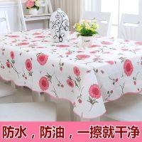 铺在桌子上的布垫子防水桌布软质玻璃防烫塑料餐桌垫茶几