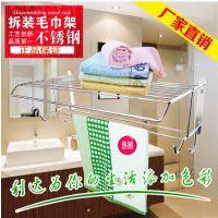 五金利达樱花挂件毛巾架不锈钢卫生间拆装置物架浴巾架浴室卫浴