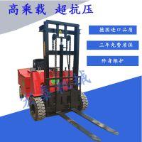 厂家推荐 1.5T四支点平衡重式 电动叉车 2.0T四轮式全电动叉车