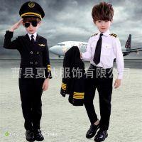 儿童小空姐空军空少服装男童飞行员制服男女童少儿机长表演服包邮