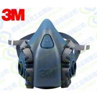 西安3M面具7502舒适型硅胶半面罩防尘防毒防喷漆异味防雾霾防护面具(可搭配不同类型过滤盒使用)