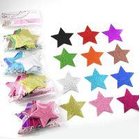 JADx星星EVA闪粉拉花婚礼儿童宝宝生日派对用品装饰布置聚会用品