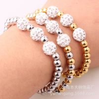 ebay速卖通亚马逊热卖钛钢不锈钢佛珠香巴拉珠子手链金色银色现货