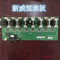 锂电池检测设备线路板,锂电池检测设备恒流板
