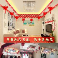婚庆新房_【婚礼新房装饰价格】婚礼新房装饰图片 - 中国供应商