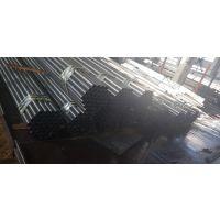 供应各种规格高频焊管(圆管φ12-φ146、方管20*20-500*500)各种规格异型管