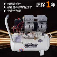 厂家直销兄弟豹静音空压机 24V无油直流空压机 XDW550W-24L