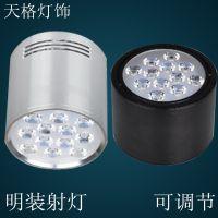 LED射灯明装暗装COB3W5W7W9W12W15W18W节能聚光免开孔天花灯筒灯
