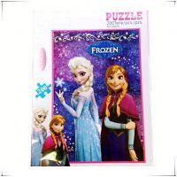 儿童益智玩具卡通纸制拼图拼板带托盘纸板动漫100/200片女孩男孩