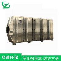 uv光氧催化 光氧净化器 废气净化器