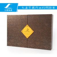 厂家直销 精美化妆品包装盒 护理保养品包装纸质礼品盒