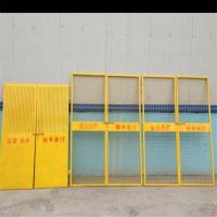 电梯防护门 施工电梯门 钢板网浸塑电梯门