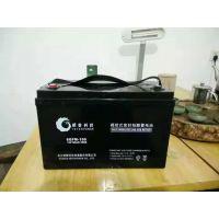 银泰蓄电池12V150AH蓄电池询价