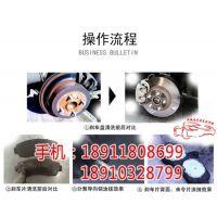 刹车系统润滑剂价格新闻 刹车系统润滑剂