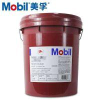 Mobil美孚 力士滑脂 EP 0 16kg 棕色 低温滑脂