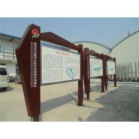 北京旅游景区标识牌图片哪里有卖的