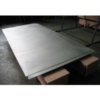 热轧高强钢板,宝钢HR460F屈服强度是多少