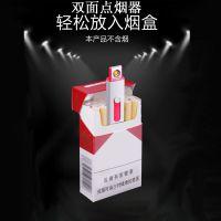JOUGE 厂家直销 705USB充电打火机创意双面电子点烟器logo定制